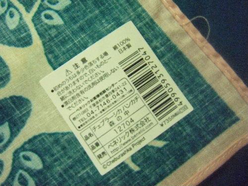 2009_0101_212845.JPG