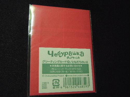 2009_0106_203537.JPG