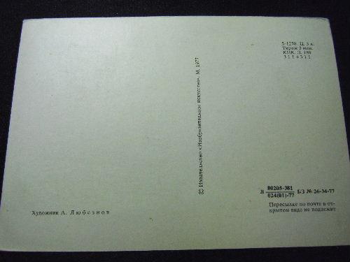 2009_0107_135125.JPG