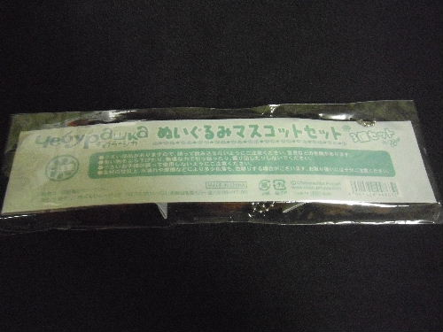 2009_0117_223816.JPG