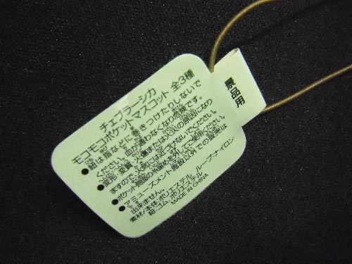 2009_0120_053406.JPG