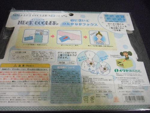 2009_0121_022612.JPG