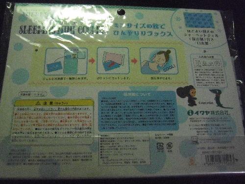 2009_0122_000659.JPG