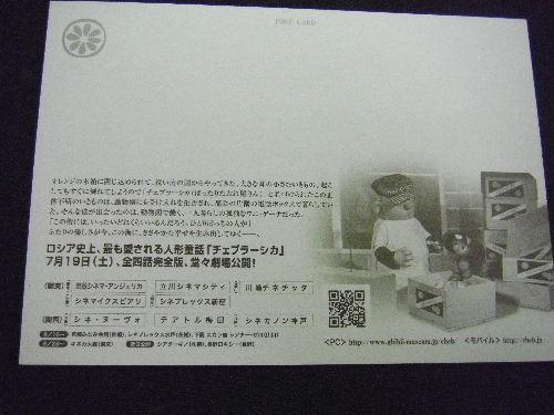 2009_0129_020505.JPG