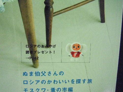2009_0220_235558.JPG