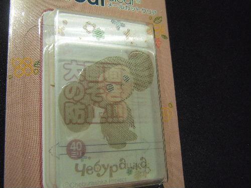 2009_0306_015048.JPG