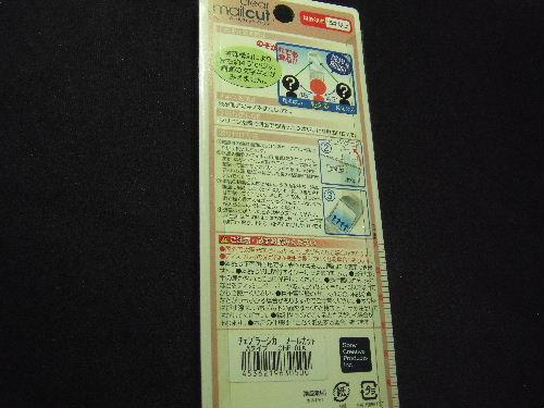 2009_0306_015055.JPG