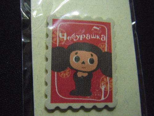 2009_0307_022919.JPG