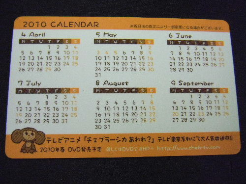 2009_0312_002820.JPG