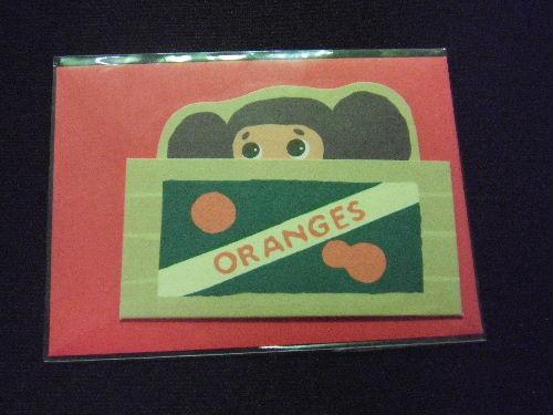 チェブラーシカ グリーティングカード オレンジ C