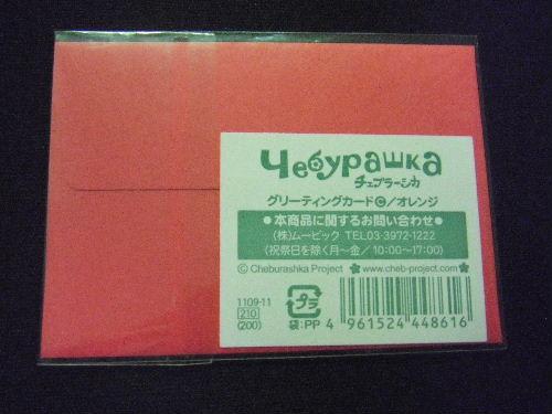 2009_0408_223558.JPG
