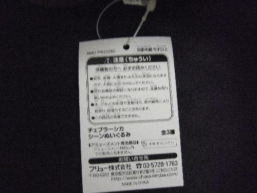 2010_09150008.JPG