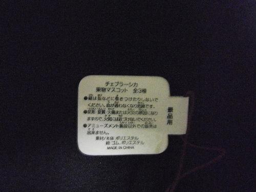 2010_09150009.JPG