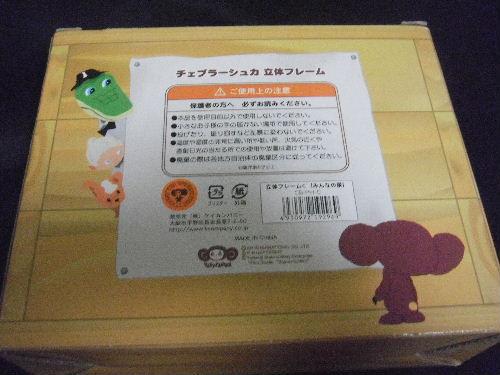 2010_09170016.JPG