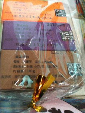 2010_10050068.JPG