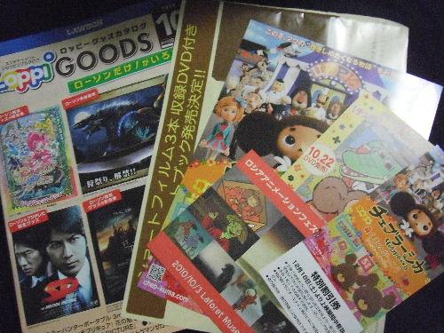 2010_10060022.JPG