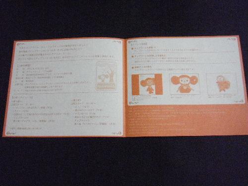 2010_10060026.JPG