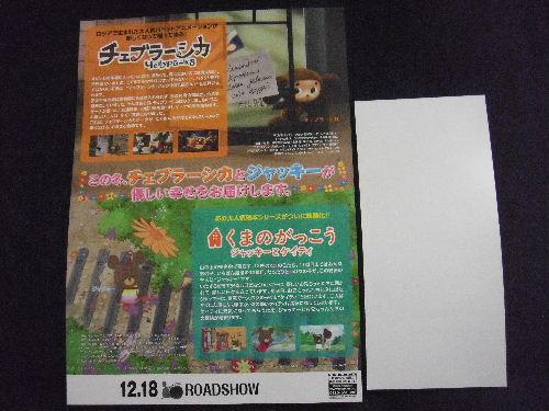 2010_10060031.JPG