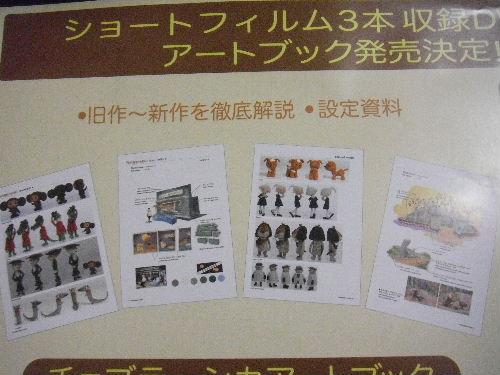 2010_100600371.JPG