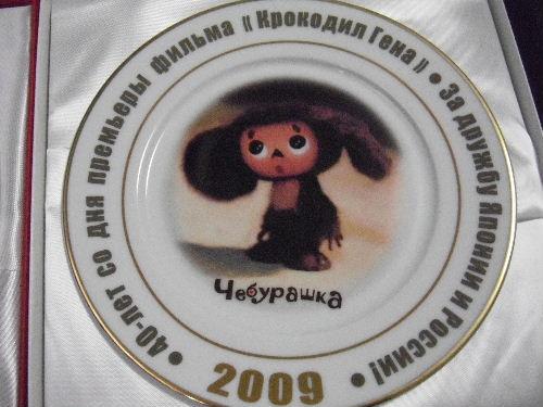 2010_10090016.JPG