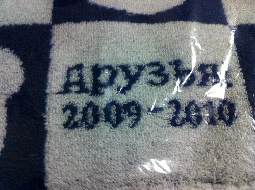 2010_10250003.JPG