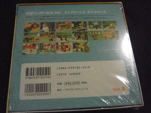 2010_11020128.JPG