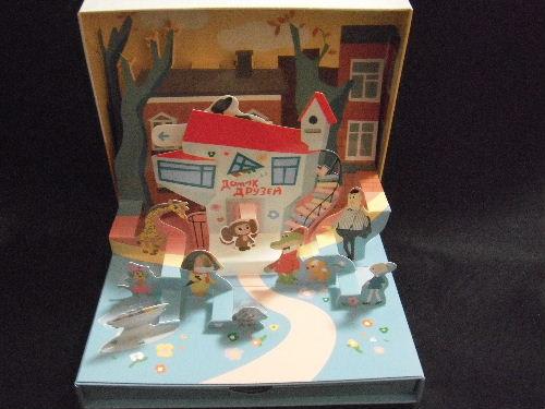 チェブラーシカ 友だちの家 POP7n UP BOX001
