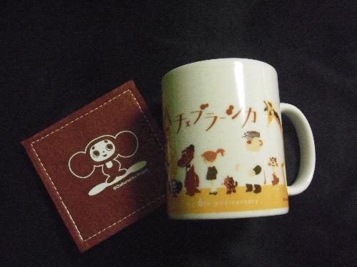 TSUTAYA TOKYO ROPPONGI 6周年記念 チェブラーシカ マグカップ