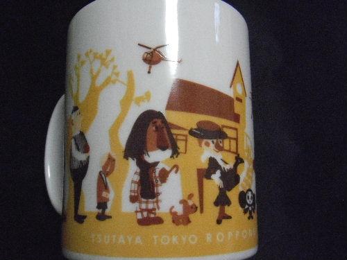 2010_11050008.JPG
