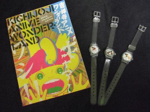 2010 吉祥寺アニメワンダーランド限定 腕時計