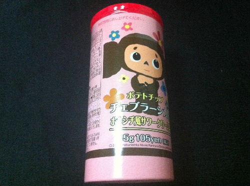 2010_11150075.JPG