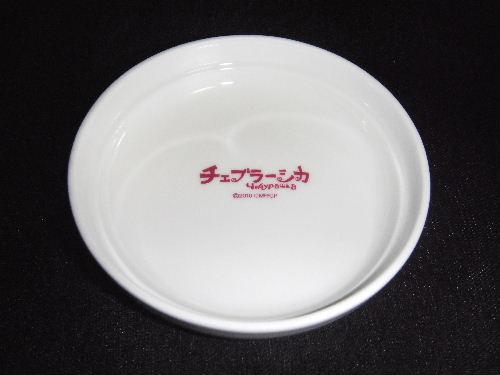 2010_12010007.JPG