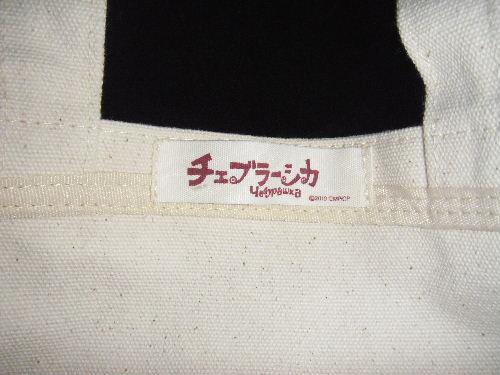 2010_12010015.JPG