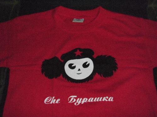 チェブラーシカ Tシャツ 赤~チェ風