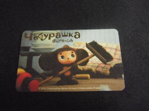 チェブラーシカ カレンダー カード2010~2011 その1