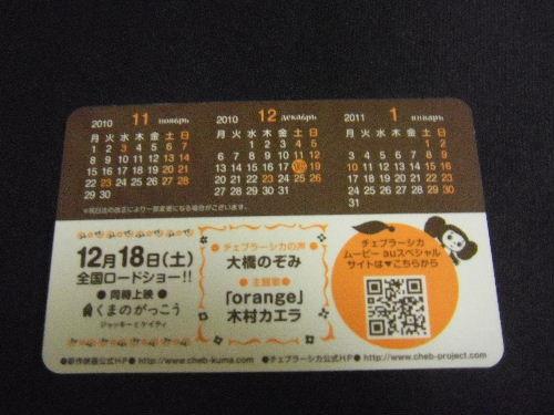 2010_12210002.JPG