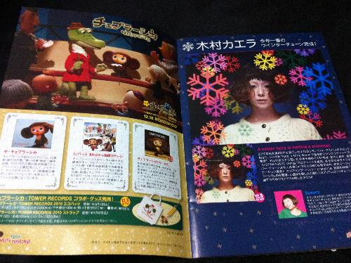 2011_0106_102132.JPG