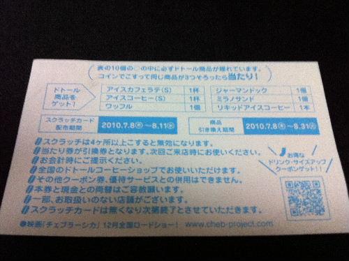 2011_0107_034817.JPG