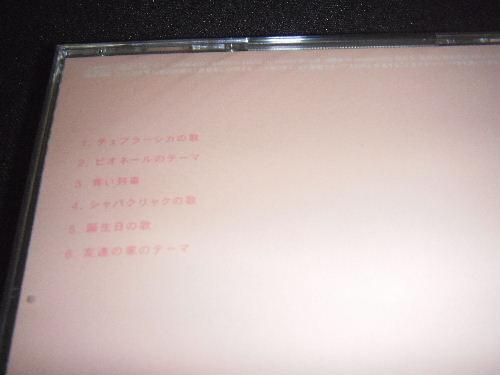 2011_0114_051220.JPG