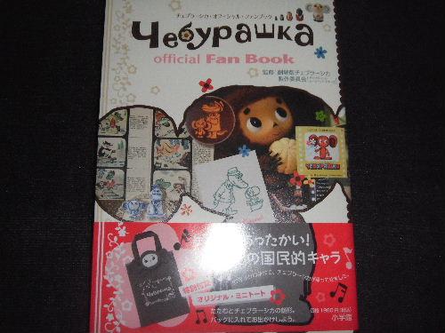2011_0201_085453.JPG