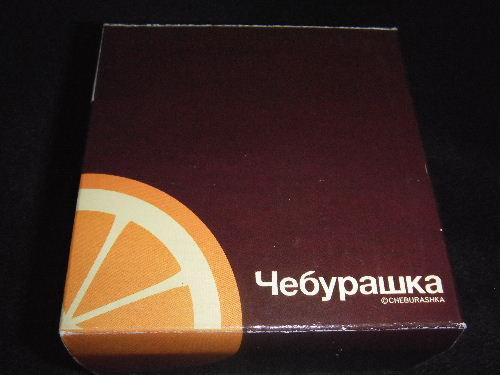2011_0204_045724.JPG