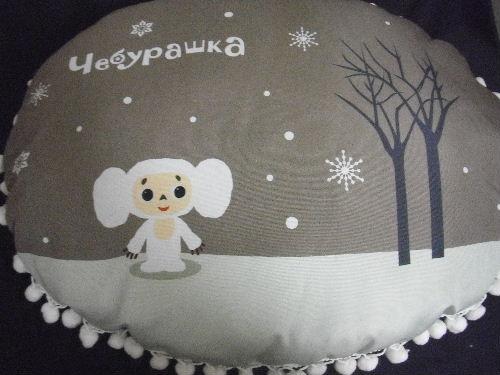 2011年 チェブラーシカ 一番くじ ラストワン賞 白いチェブラーシカ クッション