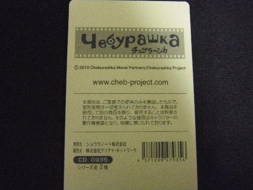 2011_0222_082845.JPG
