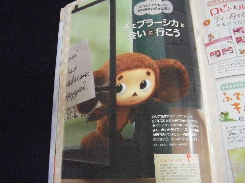 2011_0302_051033.JPG