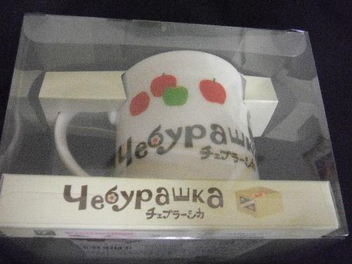 2011_0310_152930.JPG