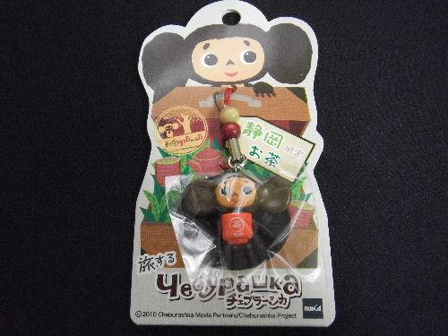 静岡 限定 お茶 旅する チェブラーシカ (ビーズ)