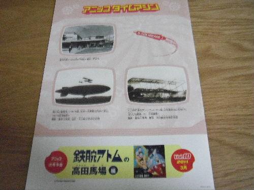 2011_0407_092204.JPG