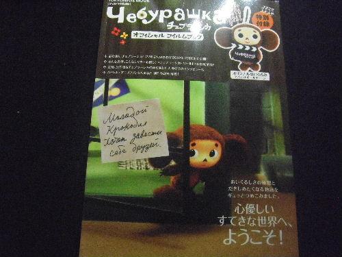 2011_0501_010913.JPG