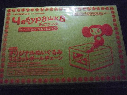 2011_0501_010926.JPG