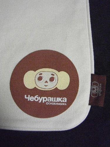 2011_0504_051153.JPG